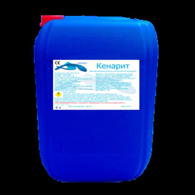 Дезинфицирующее средство жидкий хлор, Kenaz Кенарит, 35 кг. Дезинфекция воды на основе хлора