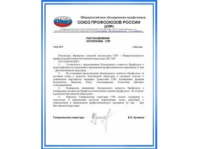 22 мая - Всероссийский день бассейновой индустрии