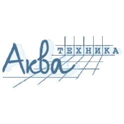 Аква-Техника