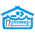 Полимер Интеграция