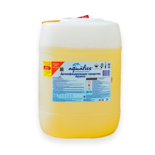 Дезинфицирующее средство жидкое 14 %, Aquatics 1009262, 33 кг. Дезинфекция воды на основе хлора