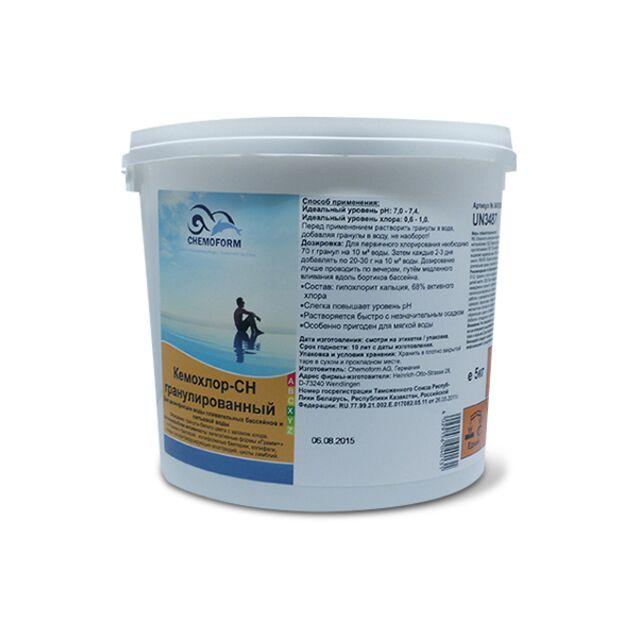 Кемохлор CH в гранулах, Chemoform 0401005, 5 кг. Дезинфекция воды на основе нестабилизированного хлора