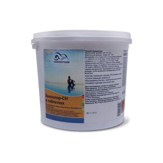 Кемохлор CH таблетки, Chemoform 0402005, 5 кг. Дезинфекция воды на основе стабилизированного хлора