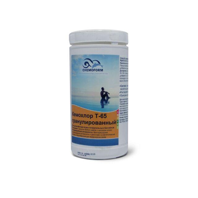 Кемохлор Т-65 в гранулах, Chemoform 0501001, 1 кг. Дезинфекция воды на основе нестабилизированного хлора