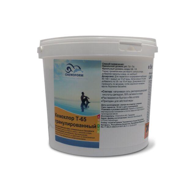 Кемохлор Т-65 в гранулах, Chemoform 0501005, 5 кг. Дезинфекция воды на основе нестабилизированного хлора