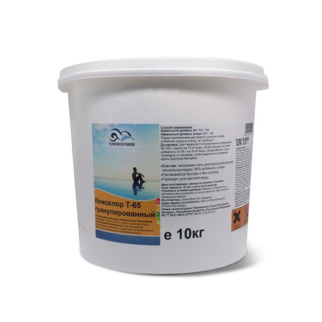 Кемохлор Т-65 в гранулах, Chemoform 0501010, 10 кг. Дезинфекция воды на основе нестабилизированного хлора