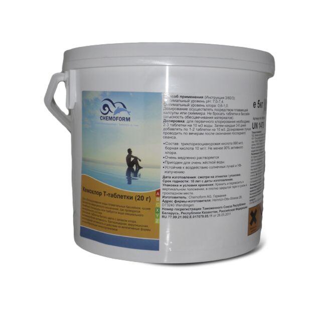 Кемохлор Т-Таблетки 20 г, Chemoform 0503005, 5 кг. Дезинфекция воды на основе стабилизированного хлора