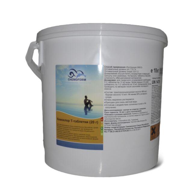 Кемохлор Т-Таблетки 20 г, Chemoform 0503010, 10 кг. Дезинфекция воды на основе стабилизированного хлора
