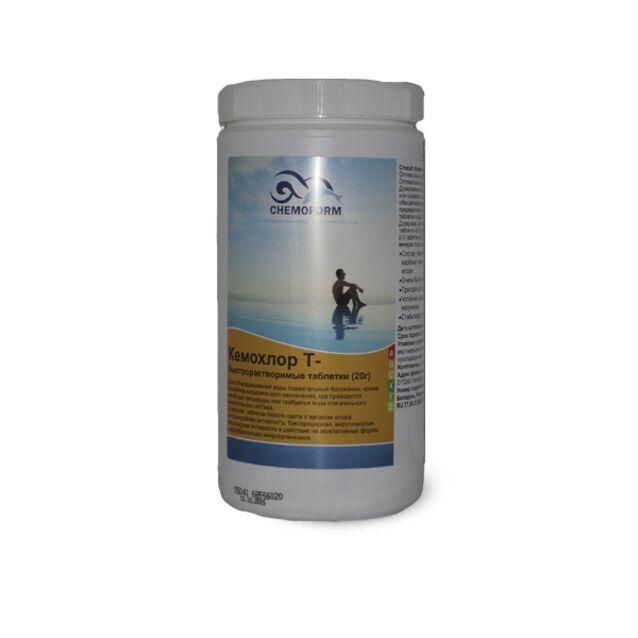 Кемохлор Т-таблетки быстрорастворимые, Chemoform 0504101, 1 кг. Дезинфекция воды на основе стабилизированного хлора