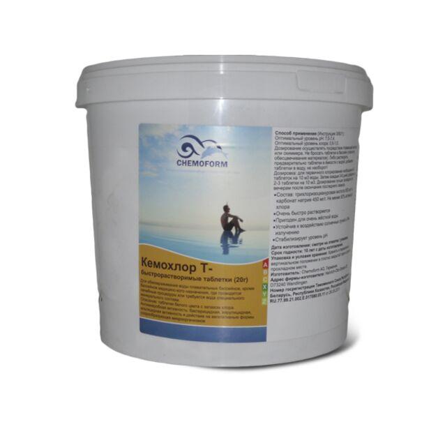 Кемохлор Т-таблетки быстрорастворимые, Chemoform 0504105, 5 кг. Дезинфекция воды на основе стабилизированного хлора