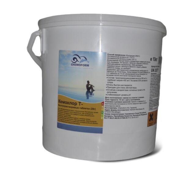 Кемохлор Т-таблетки быстрорастворимые, Chemoform 0504110, 10 кг. Дезинфекция воды на основе стабилизированного хлора