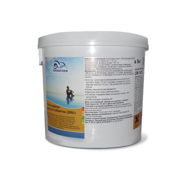 Всё-в-одном Мультитаблетки 200 г, Chemoform 0507005, 5 кг. Средство для длительной дезинфекции, флокуляции и уничтожения водорослей