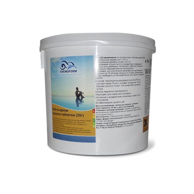 Всё-в-одном Мультитаблетки 20 г, Chemoform 0508005, 5 кг. Средство для длительной дезинфекции, флокуляции и уничтожения водорослей