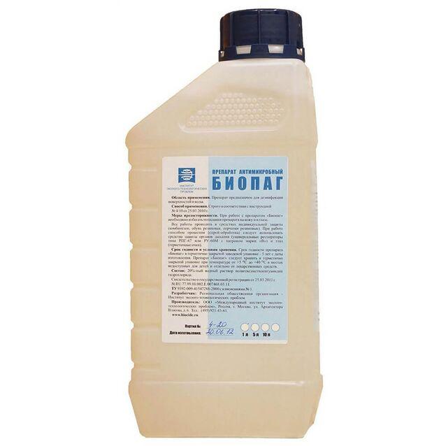 Препарат антимикробный «БИОПАГ 20%» жидкий, ИЭТП, 1 л Дезинфекция воды без хлора