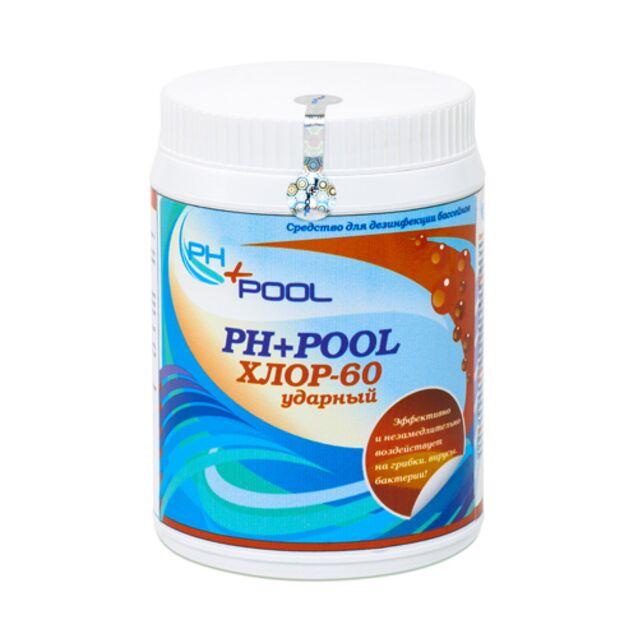 Хлор-60 ударный в гранулах, PH+Pool 310001, 1 кг. Дезинфекция воды на основе нестабилизированного хлора