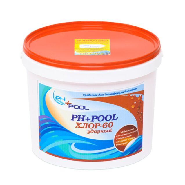 Хлор-60 ударный в гранулах, PH+Pool 310003, 4 кг. Дезинфекция воды на основе нестабилизированного хлора