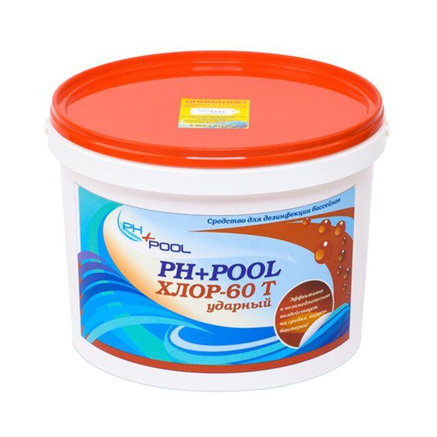 Хлор-60Т быстрорастворимые таблетки 20 г, PH+Pool 310009, 10 кг. Дезинфекция воды на основе нестабилизированного хлора