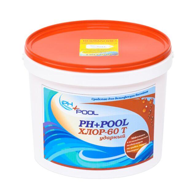 Хлор-60Т быстрорастворимые таблетки 20 г, PH+Pool 310008, 5 кг. Дезинфекция воды на основе нестабилизированного хлора