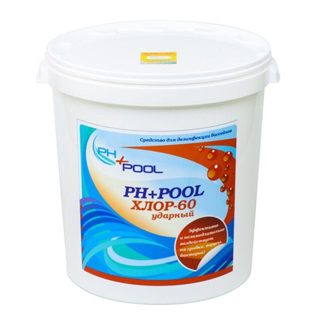 Хлор-60 ударный в гранулах, PH+Pool 310005, 25 кг. Дезинфекция воды на основе нестабилизированного хлора