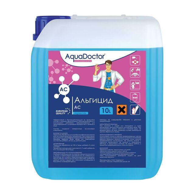 Альгицид AquaDoctor AC, 10 литров, средство против водорослей