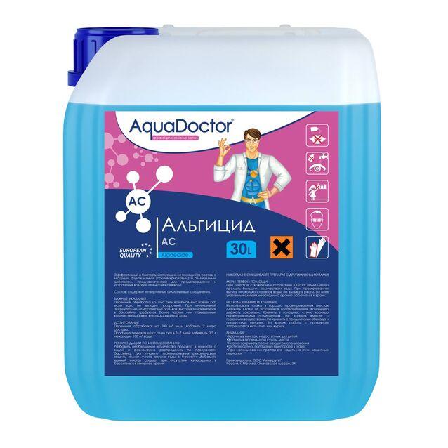 Альгицид AquaDoctor AC, 30 литров, средство против водорослей