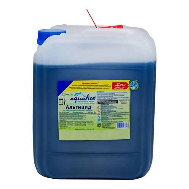 Альгицид Aquatics, непенящийся, 10 литров, средство против водорослей